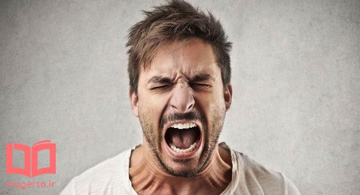 کنترل-خشم