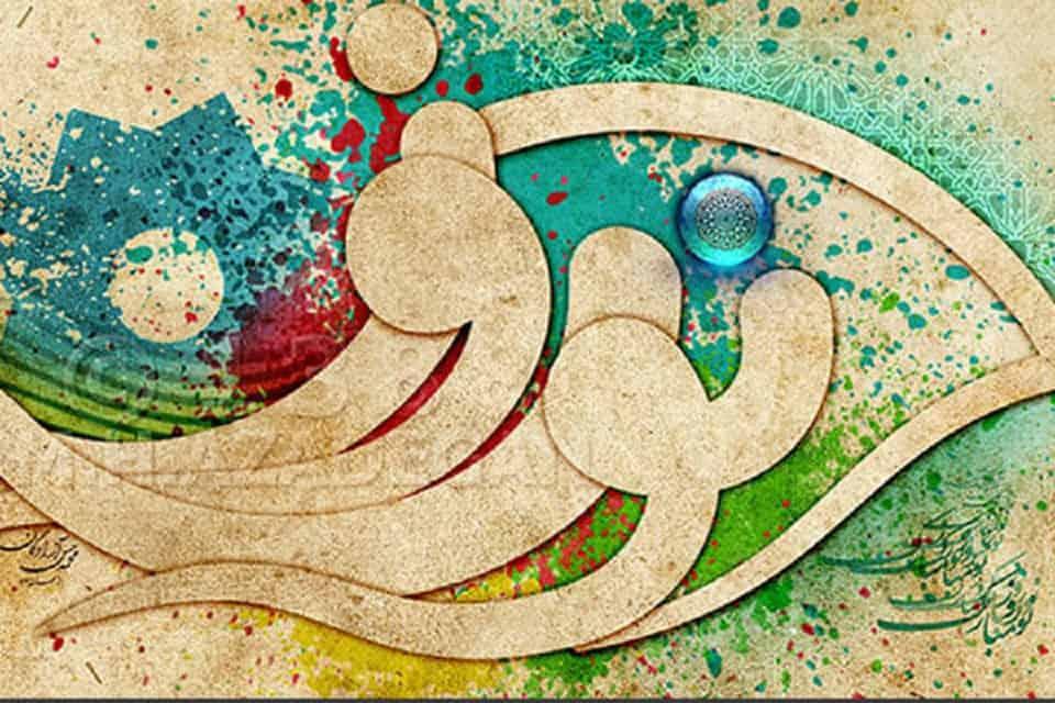 تاریخچه و آداب و رسوم عید نوروز در ایران