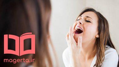 Photo of روش های فوری برای درمان و تسکین دندان درد