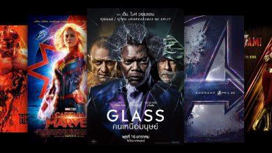 Photo of بهترین فیلم ها و انیمیشن های سال 2019 که حتما باید ببینید !