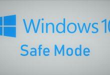 Photo of آموزش روشهای رفتن به حالت Safe Mode در ویندوز 10