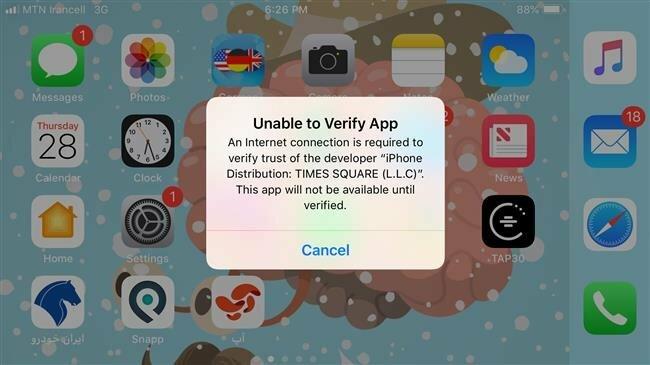 بسته شدن اپ های ایرانی در اپ استور