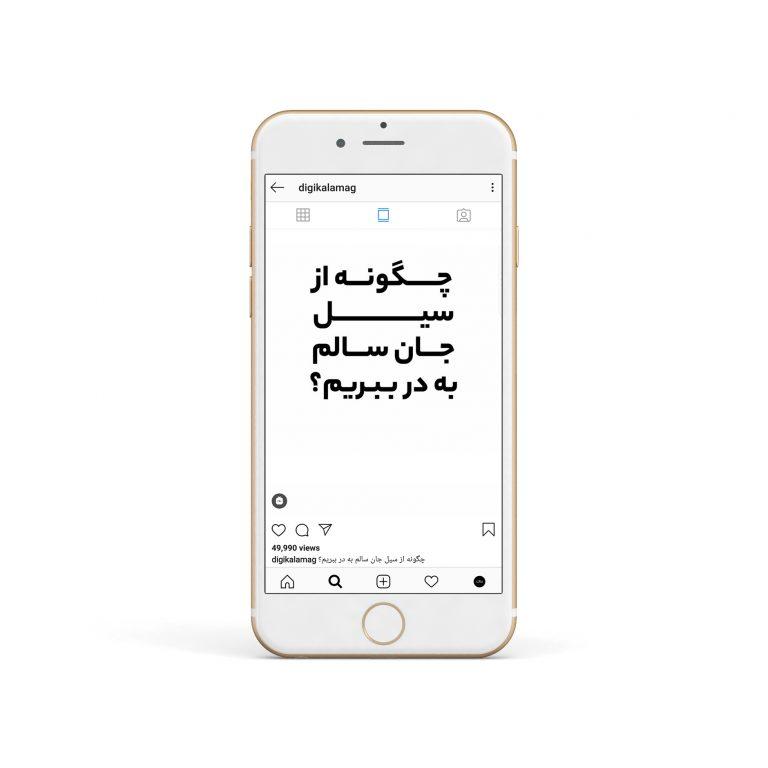 خلاصه نویسی در کپشن