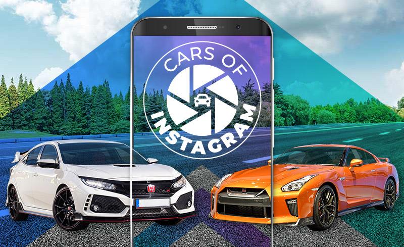 محبوب ترین خودرو های جهان در اینستاگرام