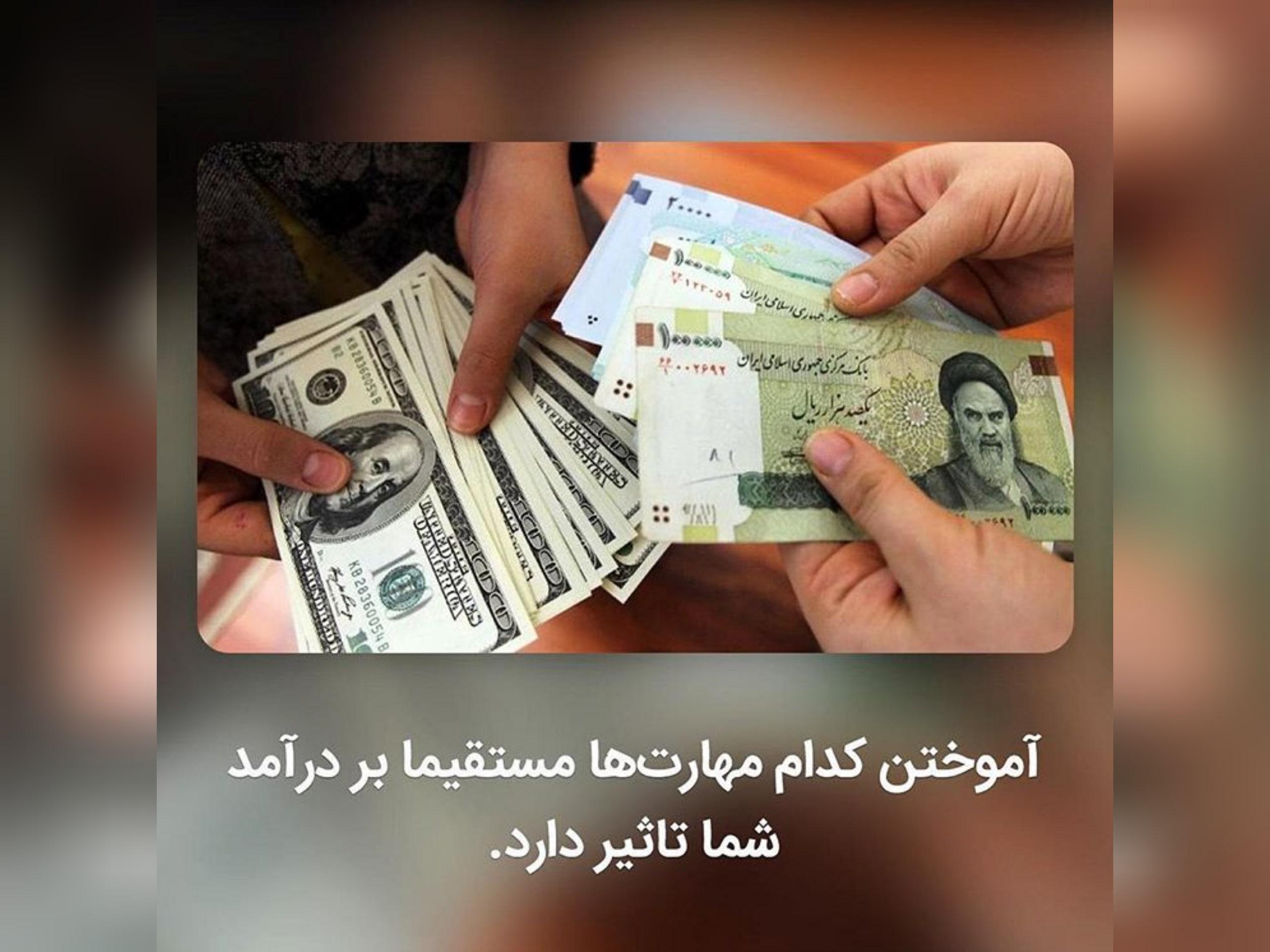افزایش درآمدزایی