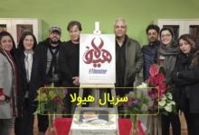 Photo of سریال هیولا مدیری ، همکاری دوباره با قاسم خانی !+ دانلود مستقیم