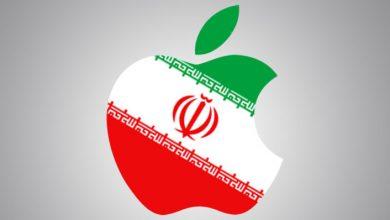 Photo of آیا ایران ، کمپانی اپل را تحریم خواهد کرد ؟