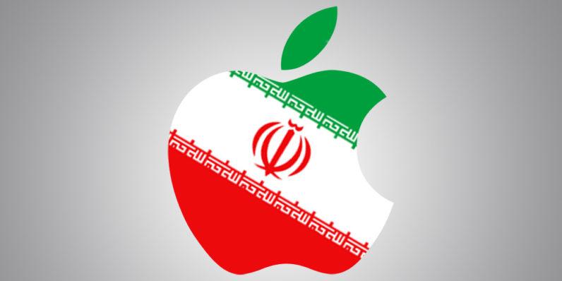 ایران ، اپل را تحریم خواهد کرد !