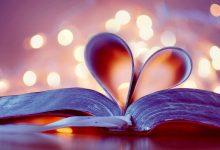Photo of عکس های عاشقانه ای که هر عاشق و معشوقی به آن نیاز دارد !