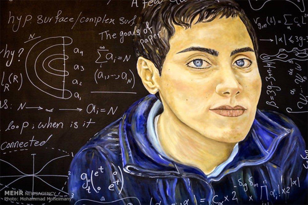 مریم میرزایی - نابغه زن ایرانی در ریاضیات جهان