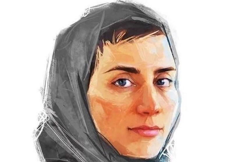 مریم میرزایی - نابغه ریاضی زن ایرانی