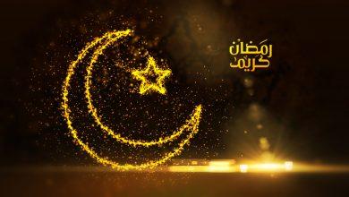 تصویر آداب و سنت ها و ویژگی های ماه مبارک رمضان