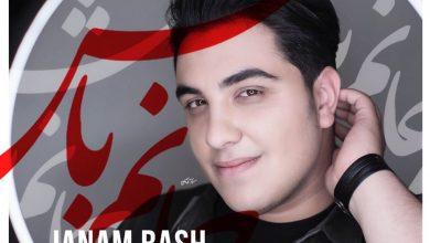 Photo of متن آهنگ جانم باش از آرون افشار – Janam Bash Aron Afshar