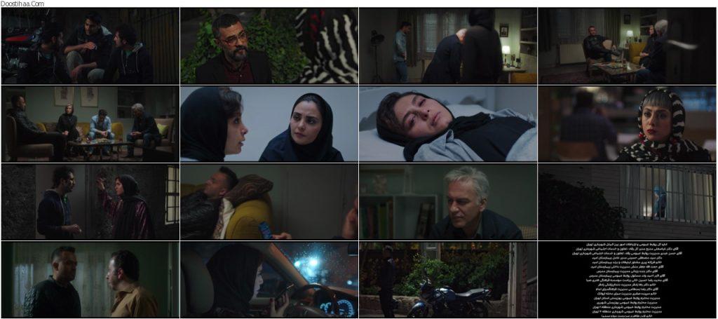 خلاصه قسمت چهاردهم سریال نهنگ آبی