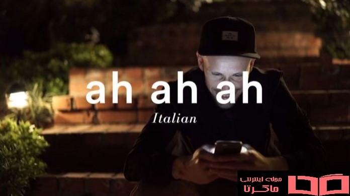 نحوه تایپ خندیدن در کشور ایتالیا