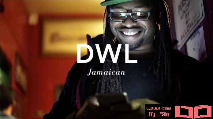 نحوه تایپ خندیدن در کشور جاماییکا