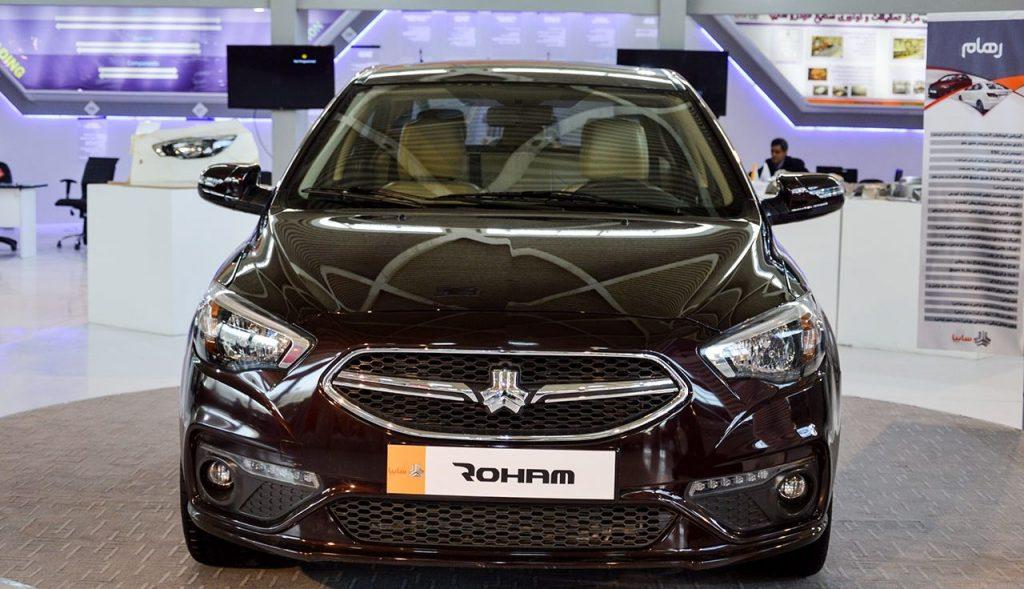 خودرو رهام سایپا جدید