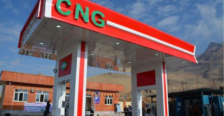 Photo of افزایش قیمت گاز سی ان جی CNG در آغاز خرداد ماه ۹۸
