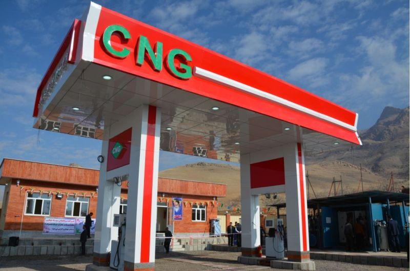 افزایش قیمت سی ان جی