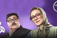 Photo of قسمت دوم سریال هیولا مهران مدیری + دانلود مستقیم