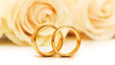 Photo of مهمترین ملاکهای یک ازدواج موفق چیست – شروع یک زندگی ایده آل