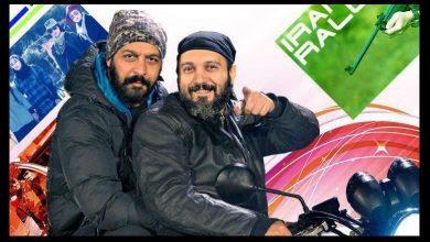 Photo of قسمت سوم رالی ایرانی ۲ + دانلود قسمت ۳ فصل دوم