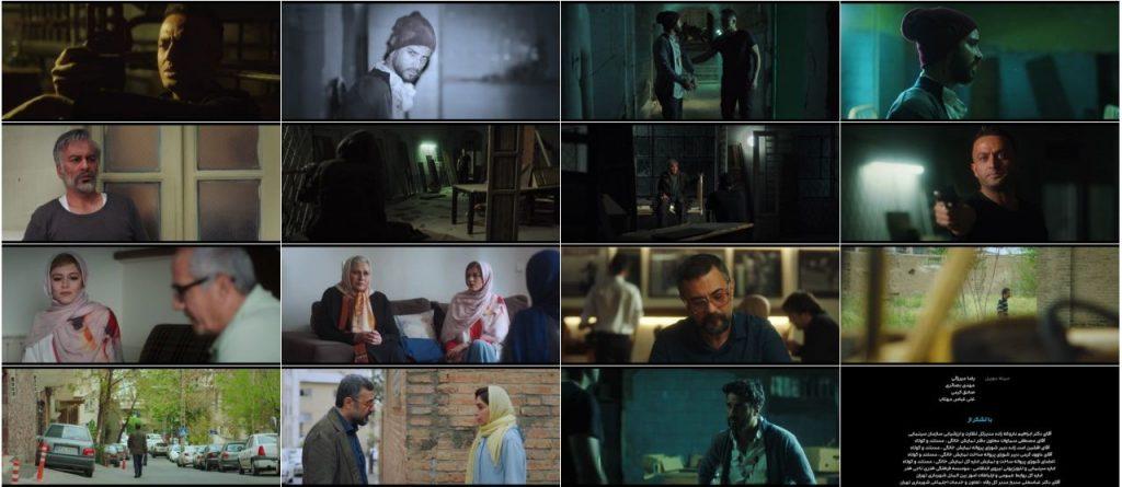 خلاصه داستان قسمت ۱۶ سریال نهنگ آبی