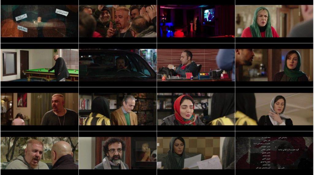 خلاصه قسمت آخر سریال رقص روی شیشه