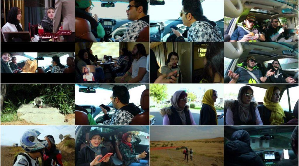 خلاصه قسمت دوم رالی ایرانی ۲