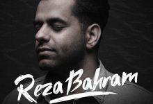 Photo of متن آهنگ آرامشی دارم رضا بهرام Reza Bahram Arameshi Daram