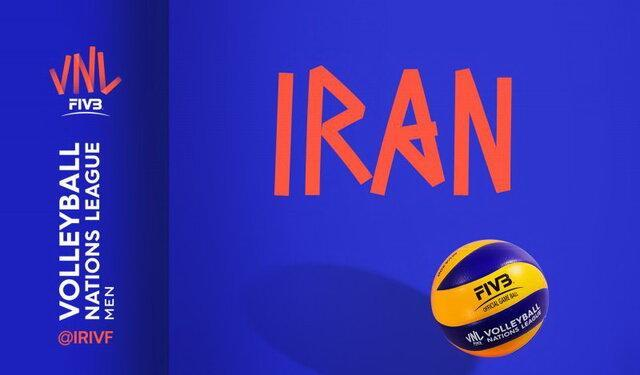 2019 FIVB Volleyball Men's Nations League