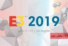 Photo of جمع بندی کنفرانس های برگزار شده در نمایشگاه E3 2019 – بخش دوم