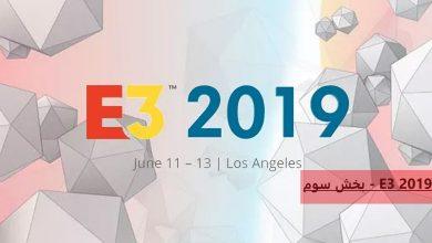 تصویر جمع بندی کنفرانس های برگزار شده در نمایشگاه E3 2019 – بخش سوم