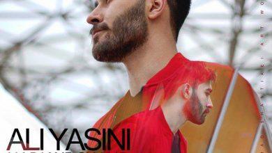 تصویر متن آهنگ هرجای شهر از علی یاسینی – Ali Yasini Harjaye Shahr