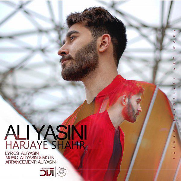آهنگ هرجای شهر از علی یاسینی