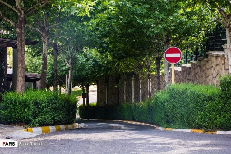 گران ترین شهرک ایران