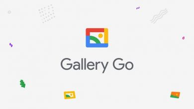 Photo of پرده گشایی گوگل از اپلیکیشن Gallery Go ، کم حجم و کارآمد