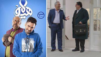 تصویر قسمت دهم سریال هیولا مهران مدیری + دانلود قسمت ۱۰