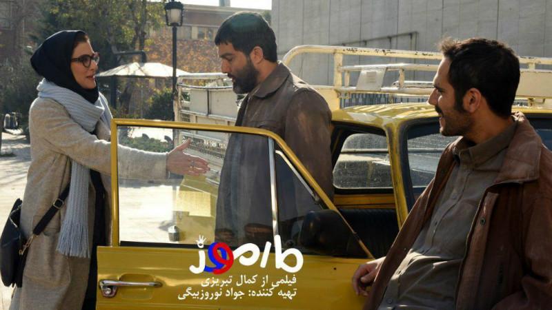 فیلم مارموز کمال تبریزی
