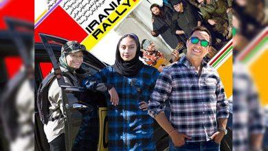Photo of قسمت پنجم رالی ایرانی ۲ + دانلود قسمت ۵ فصل دوم