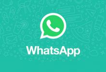 Photo of دانلود جدیدترین نسخه واتساپ به همراه واتساپ جی بی 2019 [بروز رسانی]