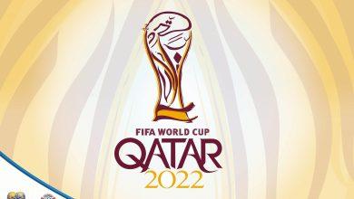 جام جهانی 2022