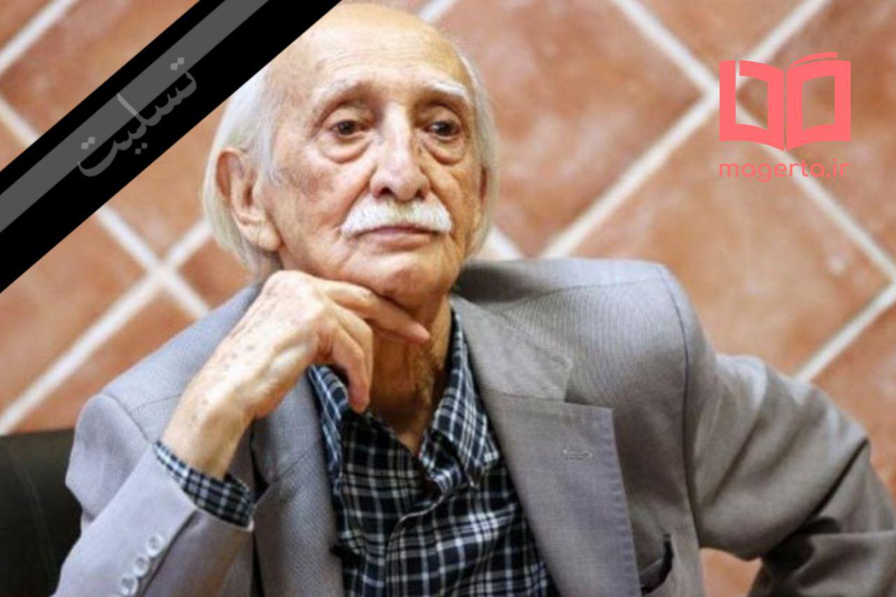 داریوش اسدزاده