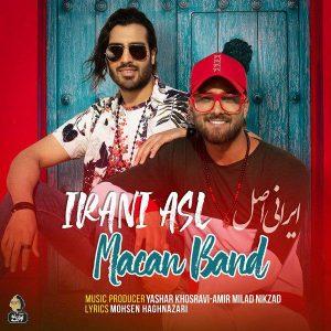 متن آهنگ ایرانی اصل ماکان بند