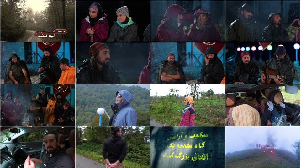 خلاصه قسمت دوازدهم سریال رالی ایرانی ۲