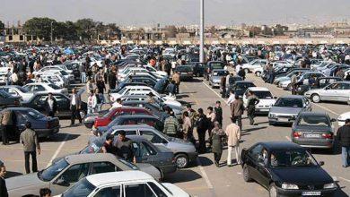 Photo of قیمت انواع خودرو داخلی دست دوم در بازار شهریور ماه ۹۸