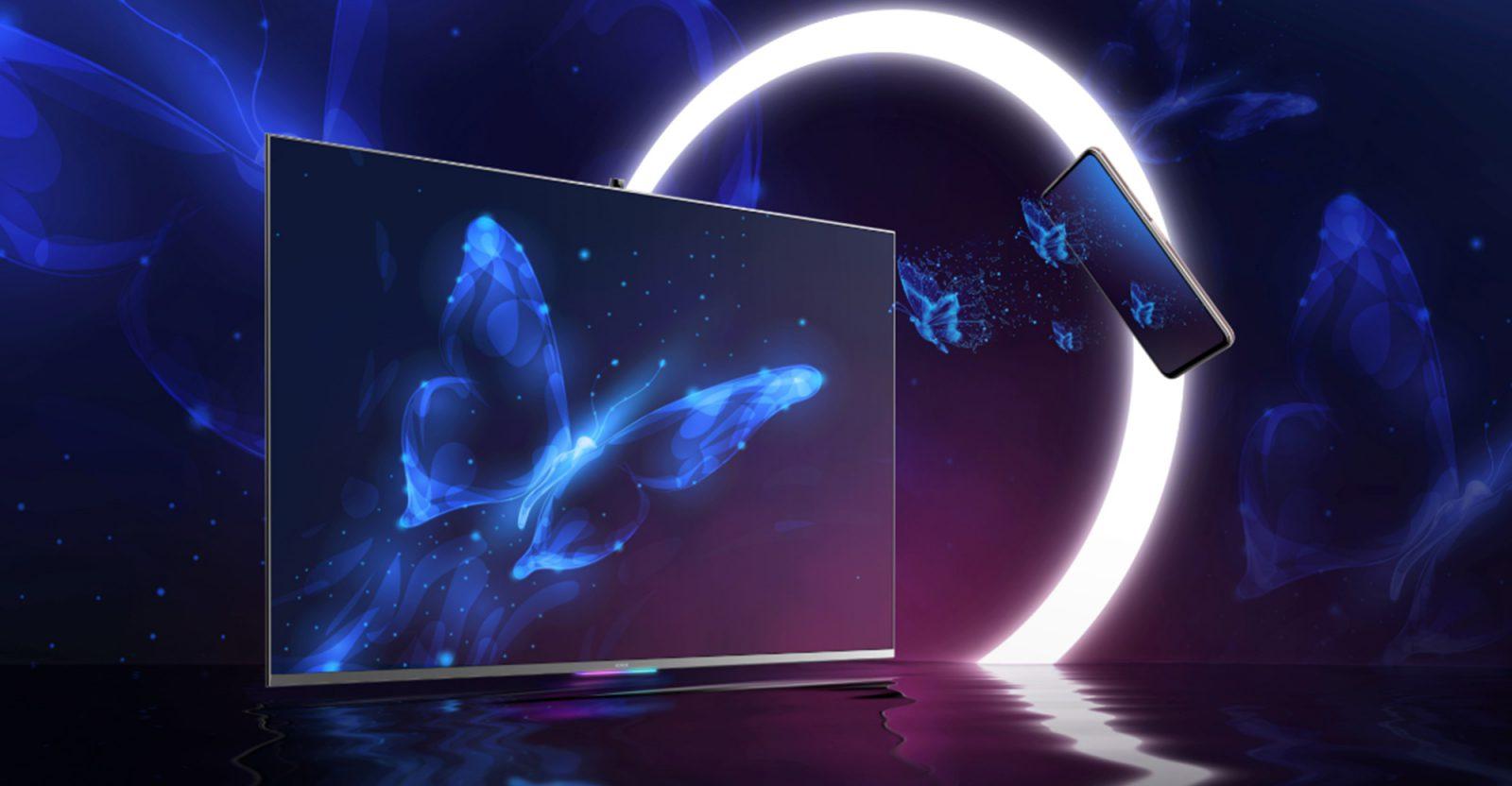 تلویزیون هوشمند آنر ویژن - Honor Vision TV