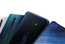 سه گوشی اوپو رینو 2 ، رینو 2Z و رینو 2F