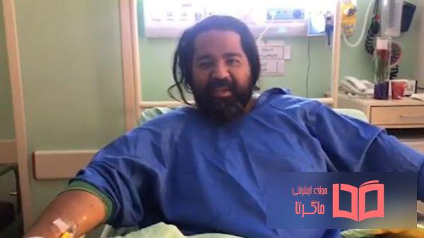 رضا صادقی بیمارستان