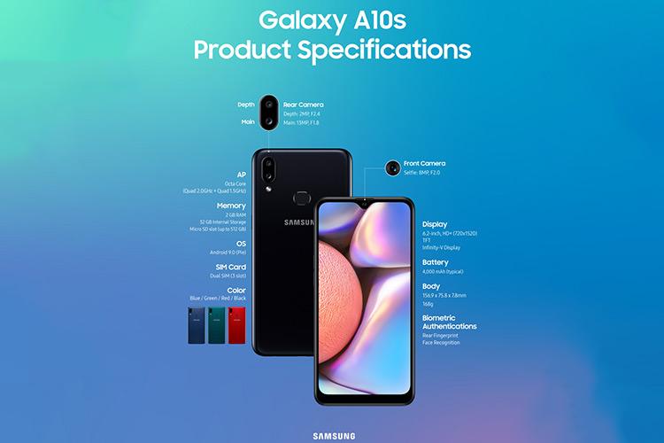 سامسونگ گلکسی A10 اس - Galaxy A10s